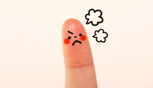 子育て中のストレスの半分は夫が原因!?イライラするポイントはココ!