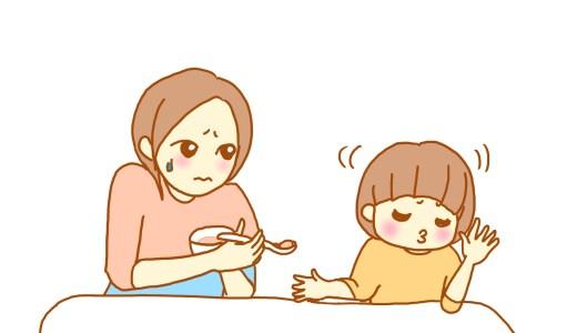 反対癖の子供との接し方は?我が子の反対言葉に困ってるママパパ必見!