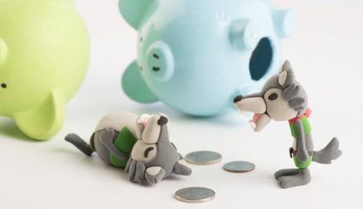 【教育資金】公立と私立でどれだけ違うの?上手く貯蓄する方法は?