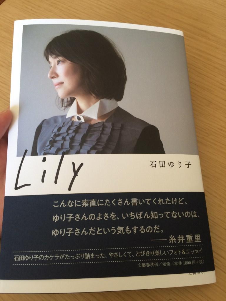 石田ゆり子Lily