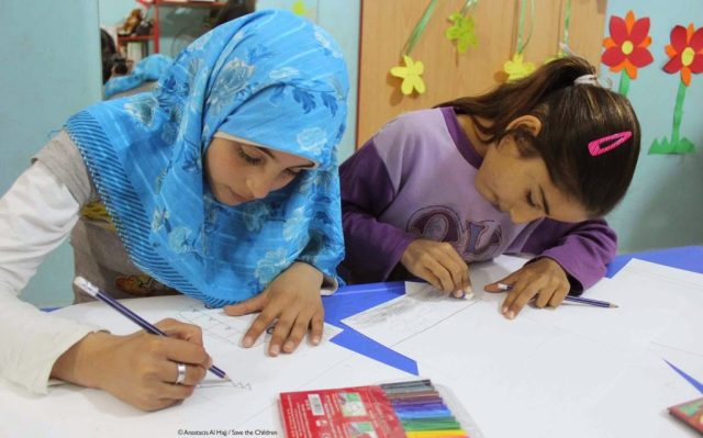 Save the Children Unicef Educación inversión futuro