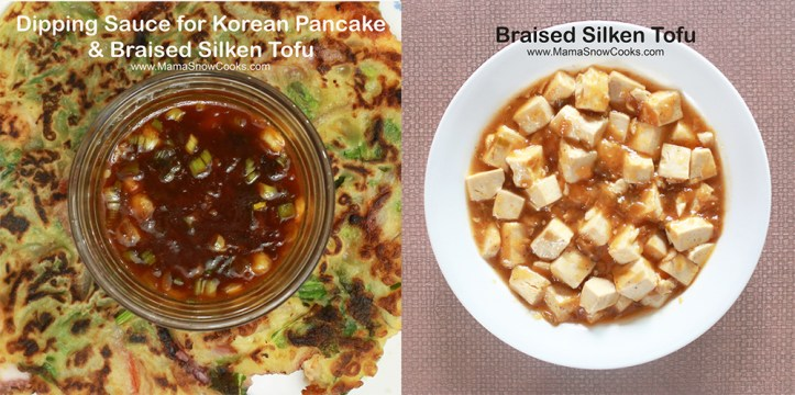 Dipping Sauce for Korean Pancake & Braised Tofu 11019