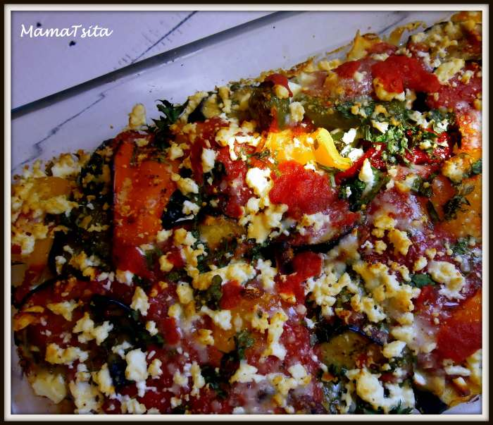 λαχανικά στο φούρνο