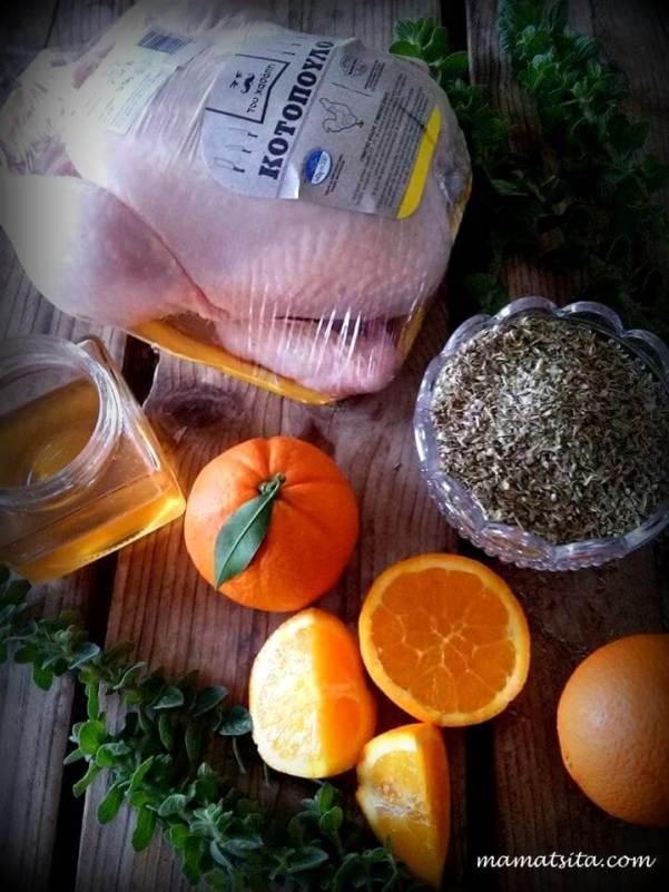 κοτόπουλο με πορτοκάλια