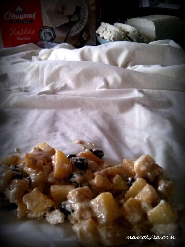 μηλοπιτάκια με χαλβά