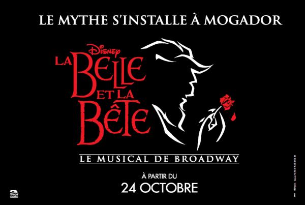 la-belle-et-la-bête_affiche-600x403