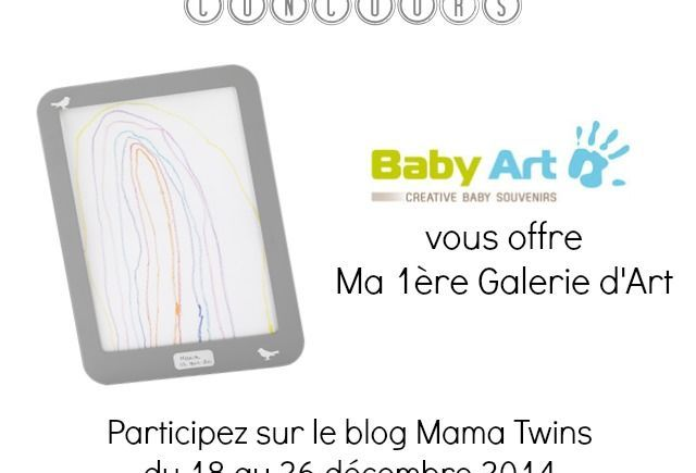 Exposer les jolis dessins de nos enfants avec Ma 1ère Galerie d'Art