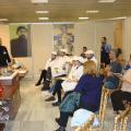 seminario-gefsis-2014