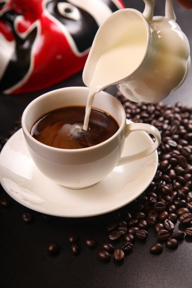 kava s mliekom