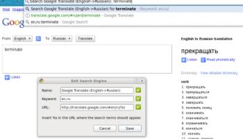 Google Docs, Google Translate, and the Web integration | Blog of