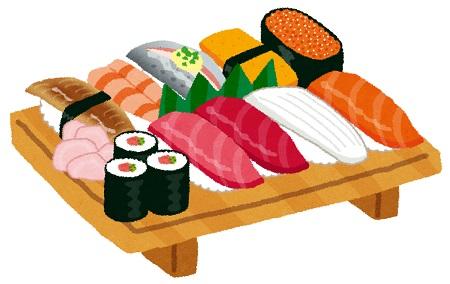お寿司のイラスト画像