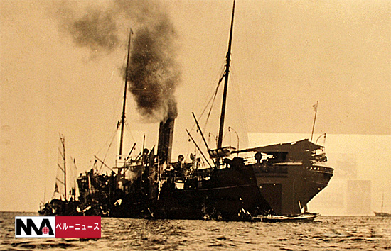 ペルーに向け出発する船