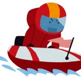 競艇の画像