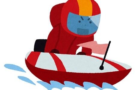 5月4日は競艇の日。由来と競艇漫画といえば?
