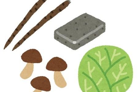 5月18日はファイバーの日と食物繊維と正しい摂り方とは?