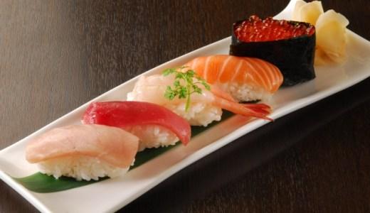 5月に食べると美味しい寿司ネタはコレ!