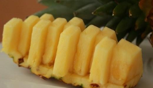 パイナップルでとパインアップルの違いはあるのか?