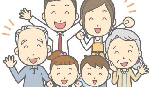 敬老の日に子供や孫からの手作りプレゼントは何がいい?
