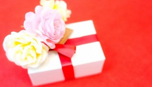 彼氏が喜ぶクリスマスのプレゼントランキング【年代別】