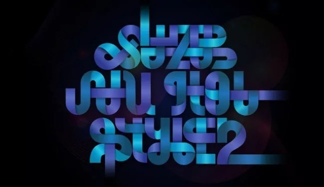 star stu hot style - 30 of Inspirational Typography Vol#03
