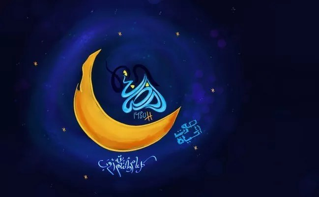 1 - 22 Amazing high resolution wallpapers for Ramadan
