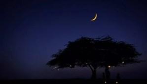 20 - Ramadan