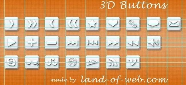 3d buttons - Freebie: White Clean 3d buttons