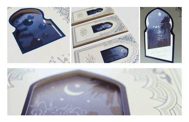 77fb45f21eeec5f03b80c9684a2f4ef0 - Inspiring Designs of Eid Al-Fitr 2012