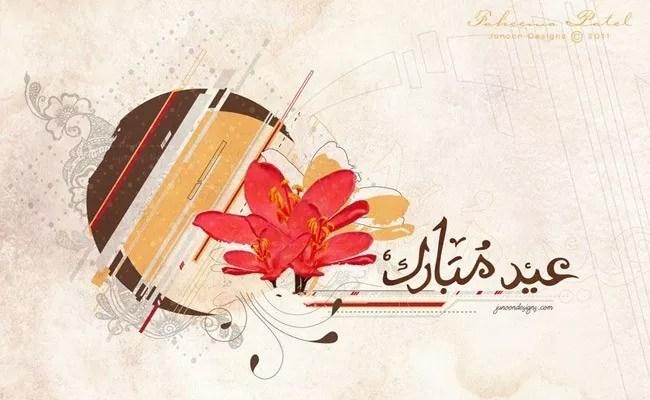 eid mubarak by famz d48dfa7 - Inspiring Designs of Eid Al-Fitr 2012