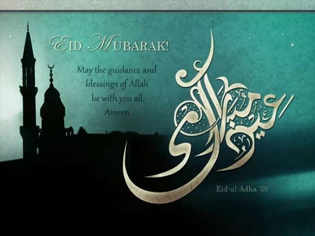 Eid al Adha 18 - Inspiring Designs of Eid Al-Adha 2012