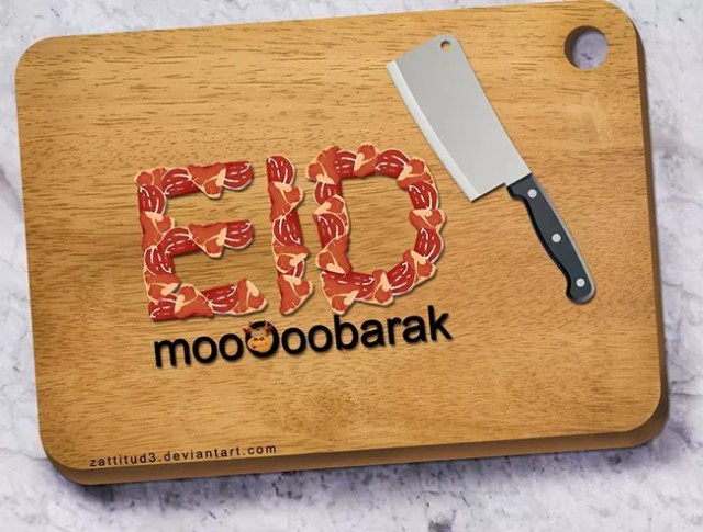 Eid al Adha 26 - Inspiring Designs of Eid Al-Adha 2012