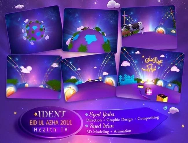 Eid al Adha 31 - Inspiring Designs of Eid Al Adha 2012