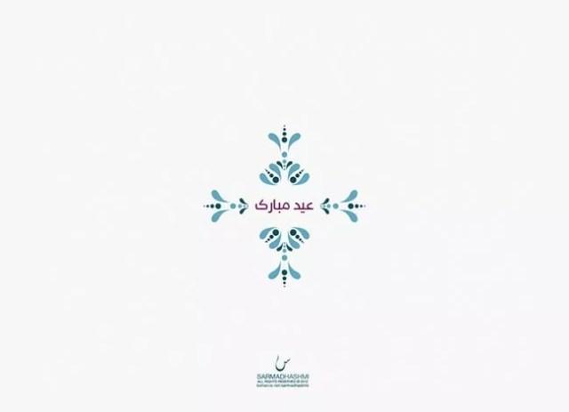 Eid al Adha 33 - Inspiring Designs of Eid Al-Adha 2012