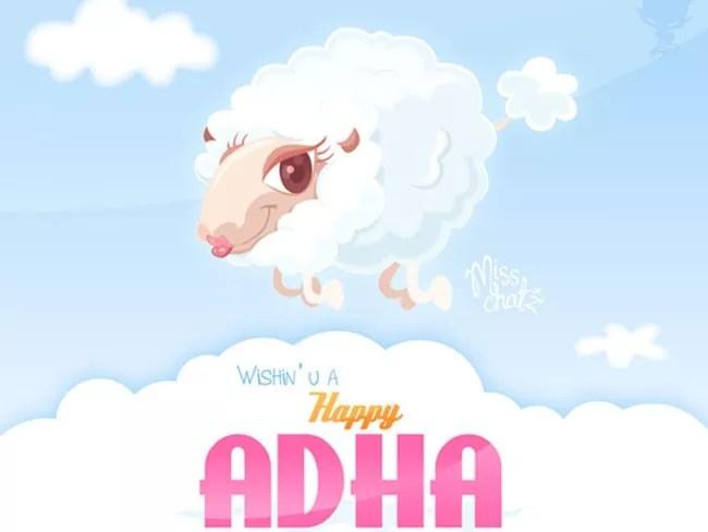 Eid al Adha 4 - Inspiring Designs of Eid Al Adha 2012