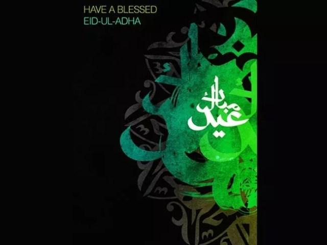Eid al Adha 5 - Inspiring Designs of Eid Al-Adha 2012