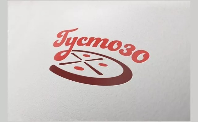 logo  0003 13 - Restaurant Logos design for your Inspiration