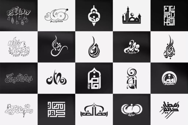 20 Free Ramadan Logos 1024x681 - Free Vector and Graphics for Ramadan 2017