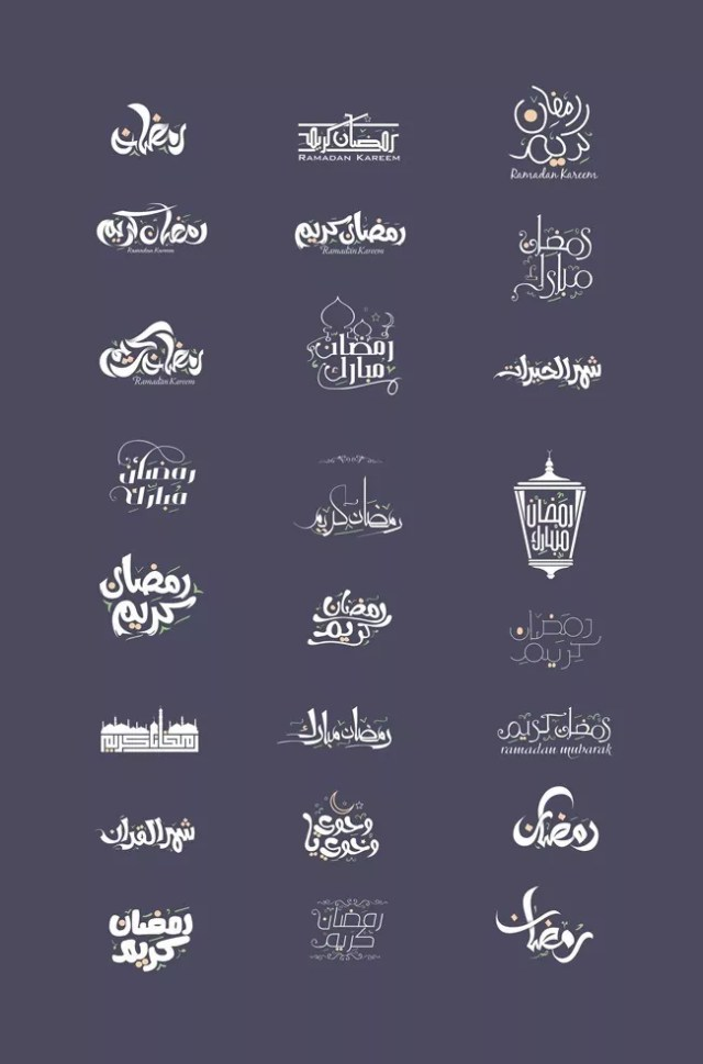Ramadan Kareem  - Free Vector and Graphics for Ramadan 2017