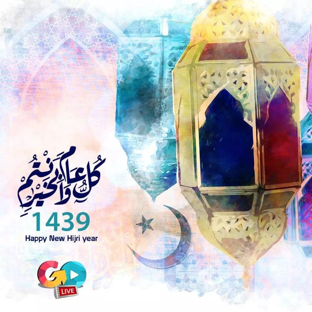 335a7956589087.59b4f29652a36 e1534252899564 - Eid Al Adha Al Mubarak - Amazing Designs For Inspiration