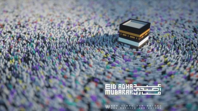 Eid Adha Mubarak 3D Minimalism Design e1534251648116 - Eid Al Adha Al Mubarak - Amazing Designs For Inspiration