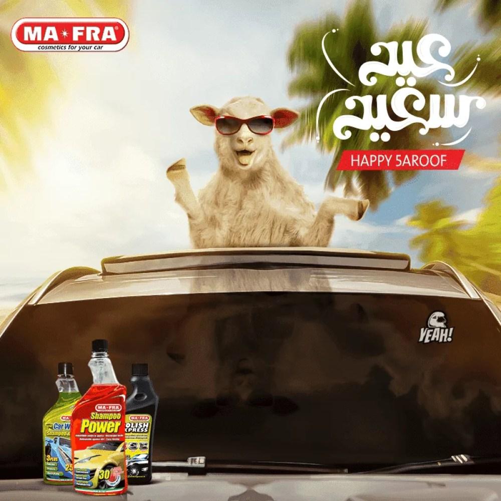 Eid ElAdha on Social Media e1534251722424 - Eid Al Adha Al Mubarak - Amazing Designs For Inspiration