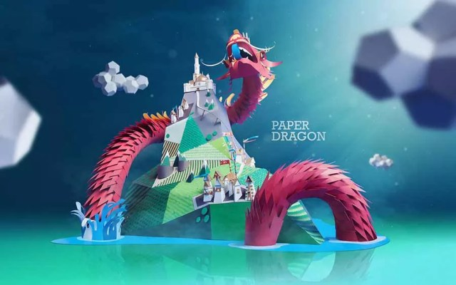 wallpaper dragon1 - Paper craft as a creative expression for designers