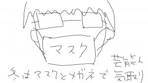 20160109