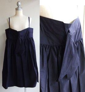 Honneteオネットのロングスカート