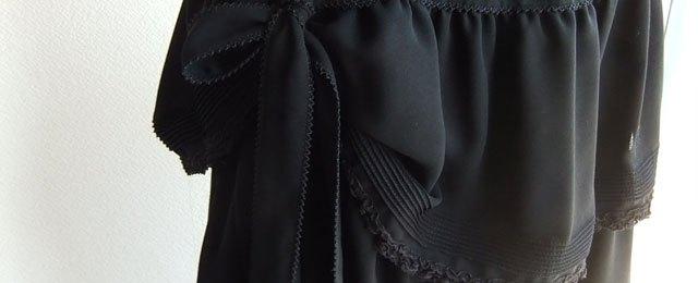 KANEKOISAOスカート