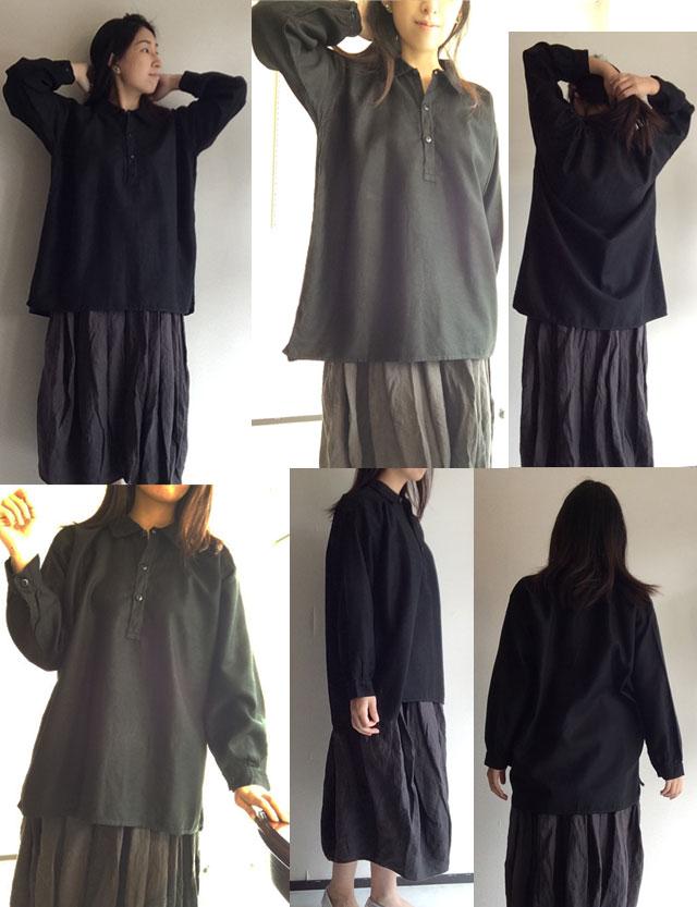 1930-1940's Vintage French Moleskin Work Shirt Black