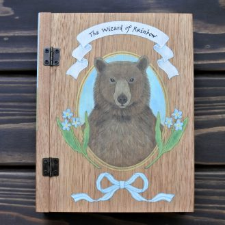 虹いろの絵本 クマ