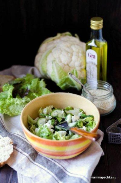 Салат с сырой цветной капустой