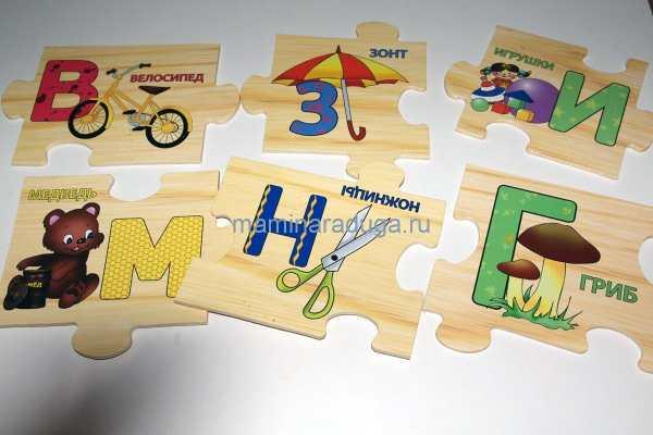 Алфавит Развивающие игры и пазлы из дерева Однажды в