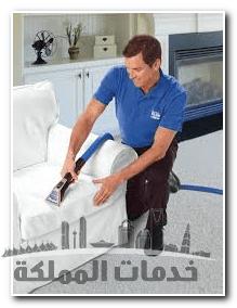 أرخص شركة تنظيف كنب بالرياض